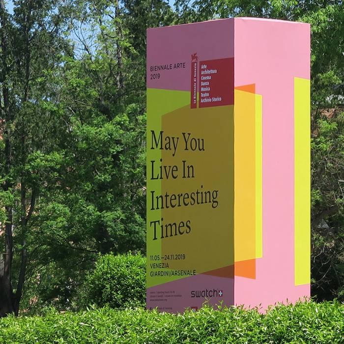 Exhibition Signage: