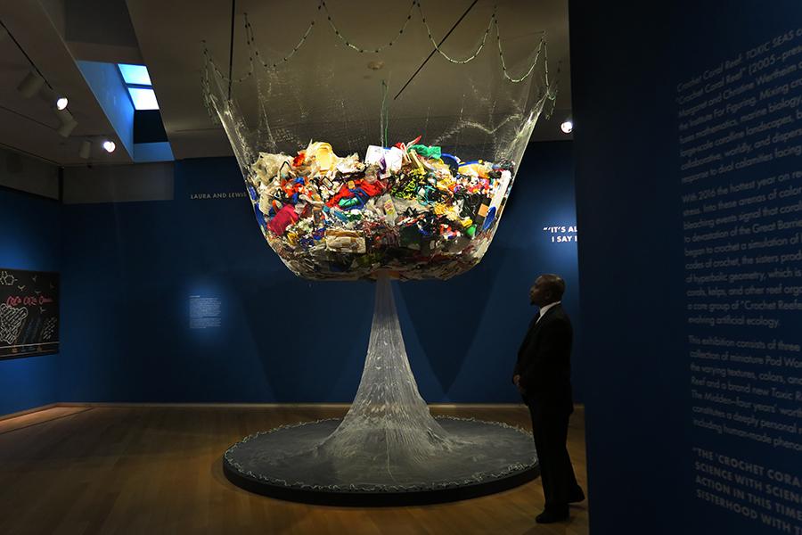 Trash in a net in a gallery